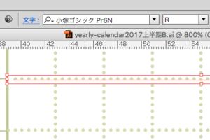 2017ver40_02