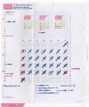 Month01