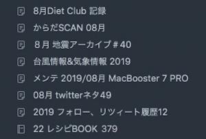 Ph02_20190807115501