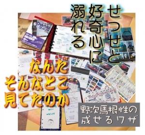 Photo_20210328052901